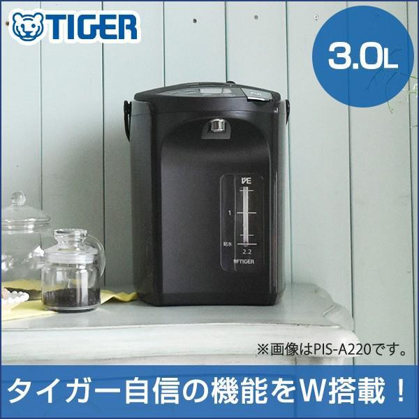 電気ポット タイガー ブラウン 蒸気レス 3.0L 節電 安心の定価販売 省エネ まほうびん 電気 ディスカウント コードレス