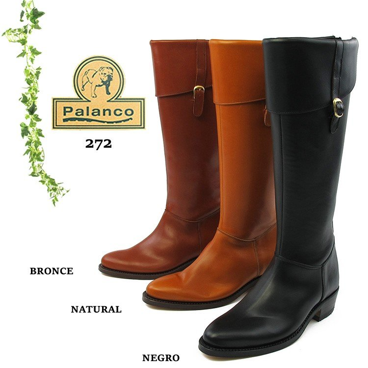 65%OFF【送料無料】 パランコ レディース ロング ブーツ 秋冬 レザー 牛革 PALANCO Long Boots 272 Leather 〔SK〕, IFC e-shop 0f730a24