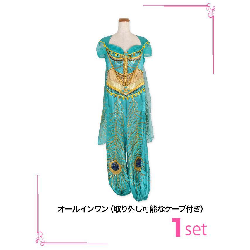 コスプレ 衣装 ディズニー 1点set ジャスミン コスチューム プリンセス アラジン tika 07