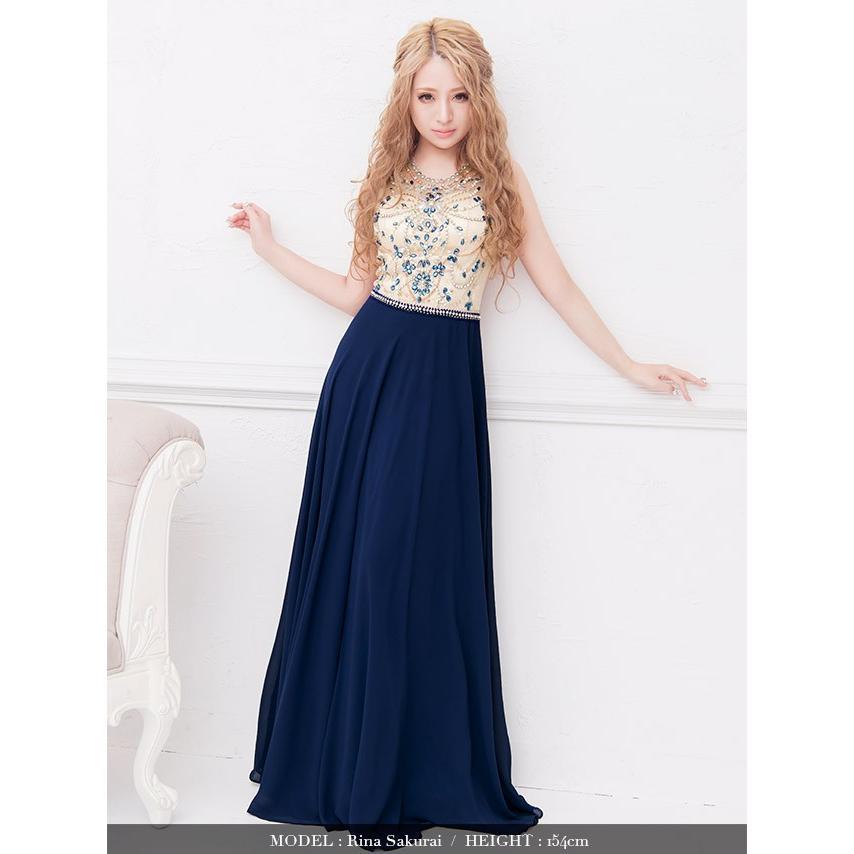 daa15a633ce7b ... キャバ ドレス キャバドレス LaLatulle ララチュール ビジューデザイン カラー ロングドレス ピンク 高級ドレス ナイト ...