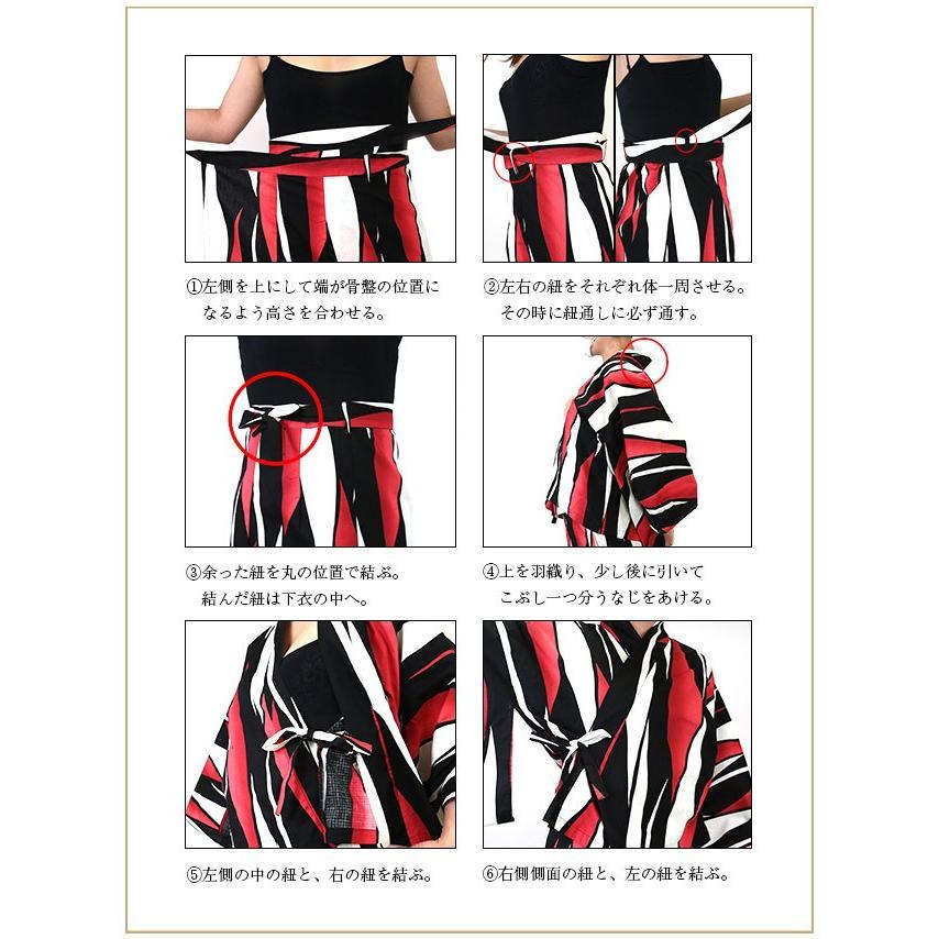 浴衣 レディース 二部式浴衣3点セット セパレート浴衣+帯+下駄 黒地 赤色 変わり花|tika|14