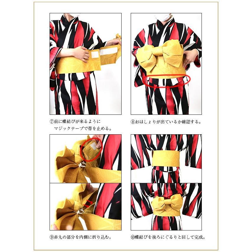 浴衣 レディース 二部式浴衣3点セット セパレート浴衣+帯+下駄 黒地 赤色 変わり花 tika 15