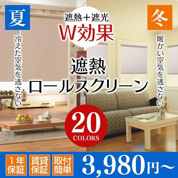 お手頃価格 遮熱ロールスクリーン, ペット仏壇仏具のディアペット:3e6b96b3 --- grafis.com.tr