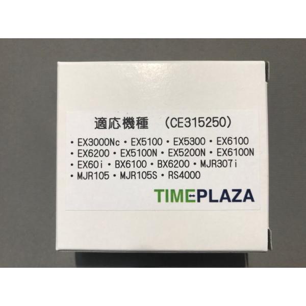 汎用 赤黒インクリボン CE-315250(メーカー型番) アマノ タイムレコーダー EX3000Nc・5100・5200・6100・6200・60i/BX6100・6200/MJR-105・307i/RS-4000 timecard 02