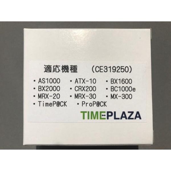 汎用 インクリボン CE-319250(メーカー型番)アマノ タイムレコーダー BX-2000/ATX-10/TimeP@CK/ProP@CK/TimeP@CK3/MX300/MRX-20/MRX-30/CRX200|timecard|02