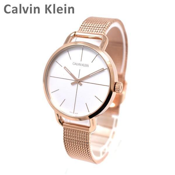 【2019春夏新作】 Calvin Klein CK カルバンクライン 時計 腕時計 K7B23626 EVEN EXTENSION ローズゴールド ブレス レディース ウォッチ クォーツ, エキサイティングショップ 8c92660e