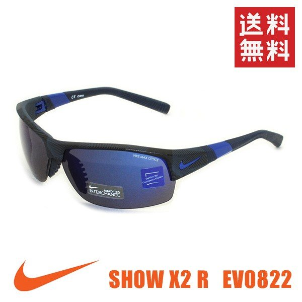 【国内正規品】 NIKE(ナイキ) サングラス SHOW X2 R EV0822 440 メンズ レディース スポーツグラス