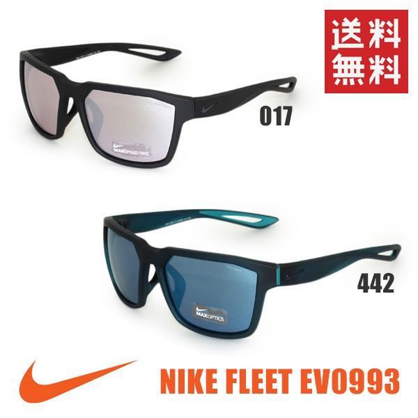 国内正規品 NIKE(ナイキ) サングラス NIKE FLEET EV0993 017 442 メンズ レディース アジアンフィット UVカット