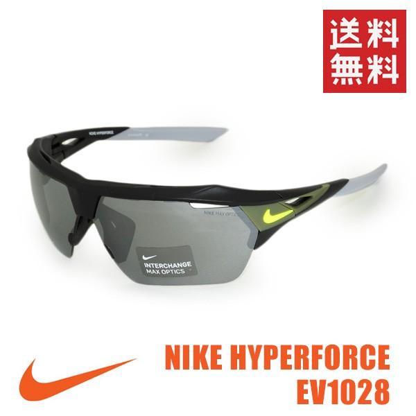 国内正規品 NIKE(ナイキ) サングラス NIKE HYPERFORCE EV1028 070 メンズ レディース アジアンフィット UVカット