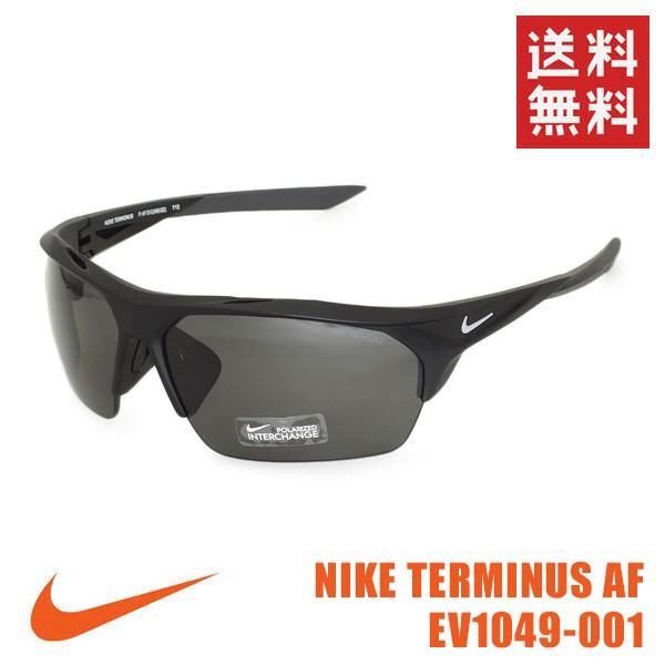 国内正規品 NIKE(ナイキ) サングラス TERMINUS AF EV1049 001 偏光レンズ メンズ レディース スポーツグラス アジアンフィット UVカット