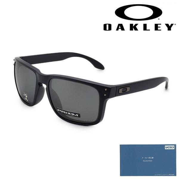 国内正規品 オークリー サングラス OO9244-2556 HOLBROOK アジアンフィット UVカット 偏光レンズ