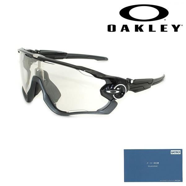 国内正規品 オークリー サングラス OO9290-14 OAKLEY JAW BREAKER UVカット