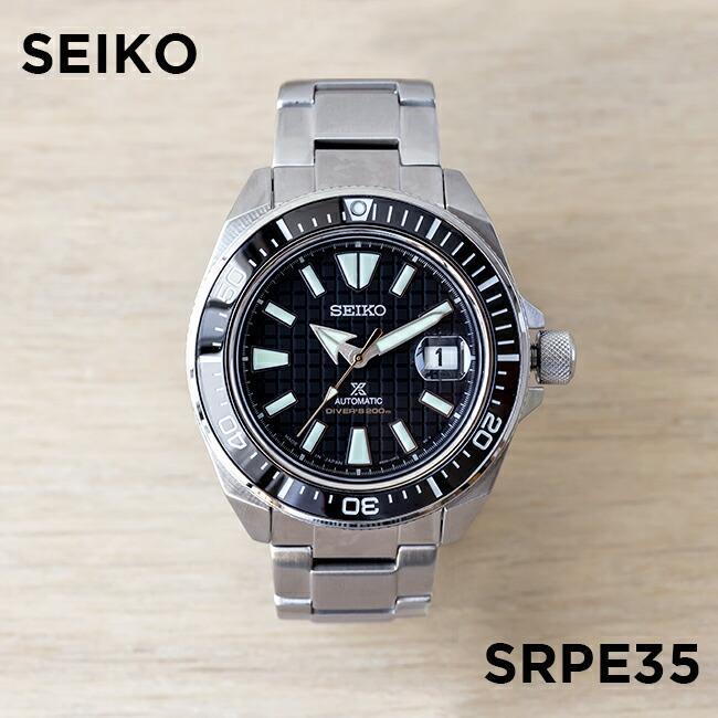 10年保証 日本未発売 SEIKO セイコー プロスペックス オートマチック ダイバー SRPE35 腕時計 時計 ブランド メンズ 逆輸入 アナログ ブラック 黒 シルバー サ|timelovers