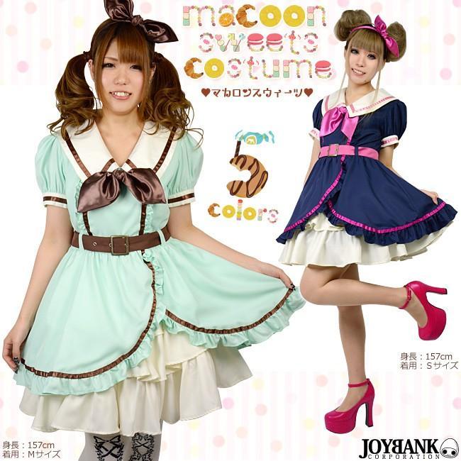 hwSALE 8mm ツーピース マカロン コスチューム カラー5色 ステージ衣装 ロリータ アシメ カラフル コスプレ 衣装 tincle 02