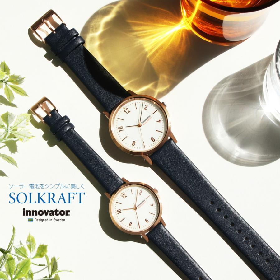 innovator イノベーター 腕時計 ソーラーウォッチSOLKRAFT tiogruppen