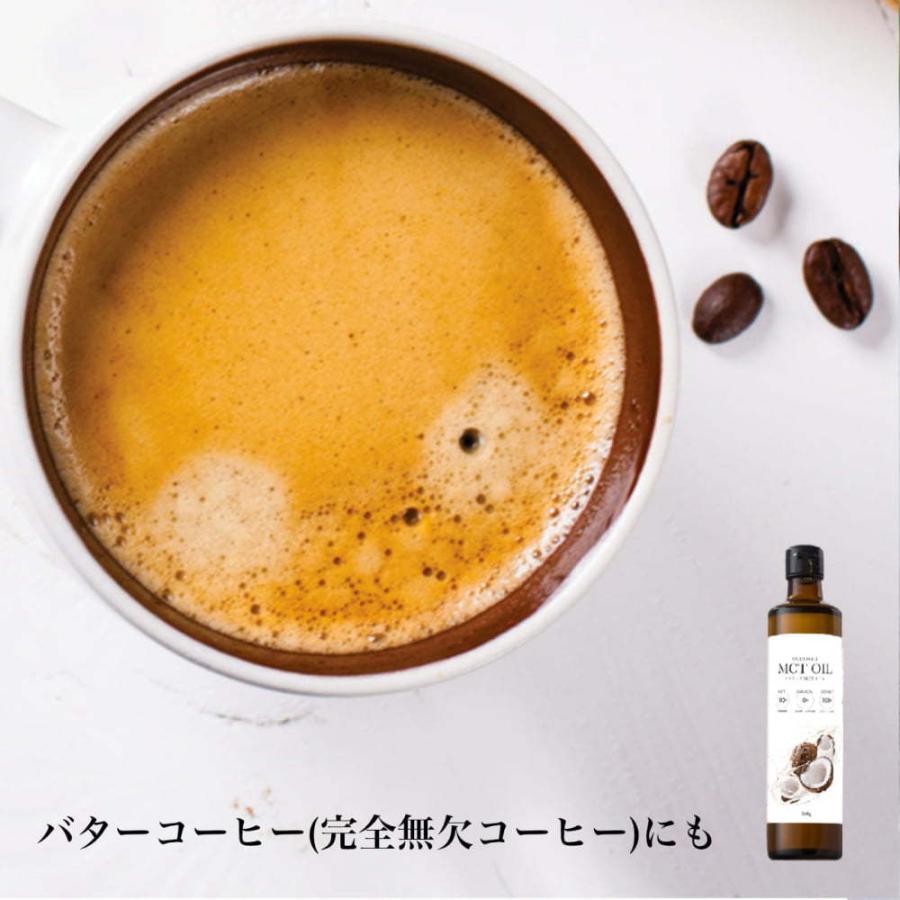 ココナッツ オイル コーヒー