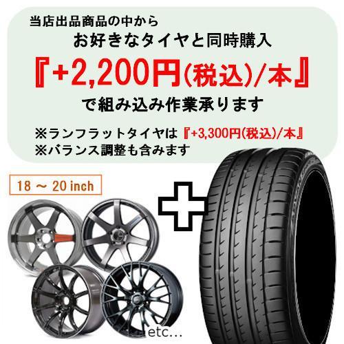 (2021年新商品) (単品1本価格) 18インチ 8.5J 5/114.3 RAYS レイズ VOLK RACING TE37 SAGA SL ボルクレーシング 鍛造1ピースホイール|tire-box|03