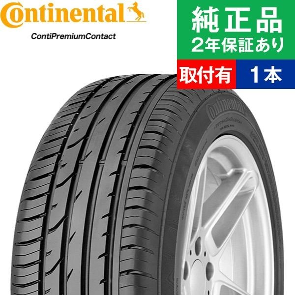Summer Tire Continental PremiumContact 2-185//50R16 81H