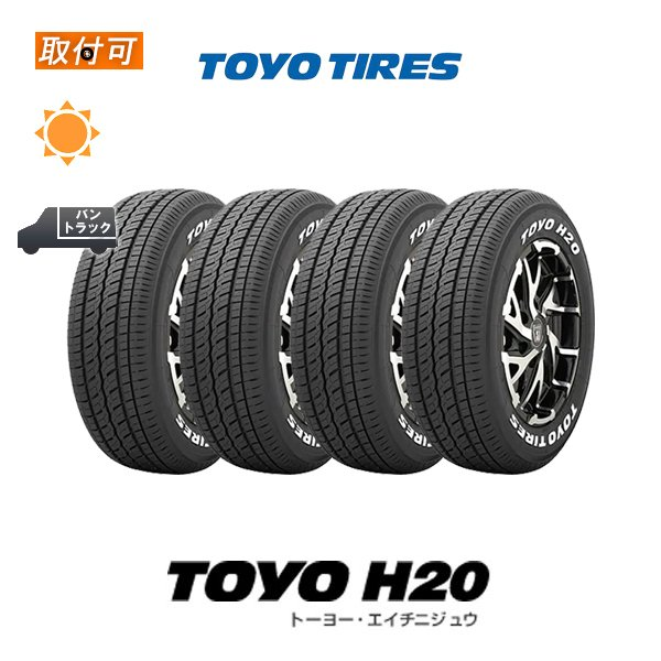 トーヨータイヤ TOYO H20 215/60R17C 109/107R サマータイヤ 4本セット