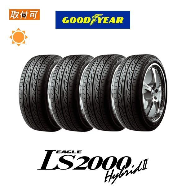 グッドイヤー EAGLE 男女兼用 LS2000 HybridII 165 50R15 4本セット 73V 開店記念セール サマータイヤ