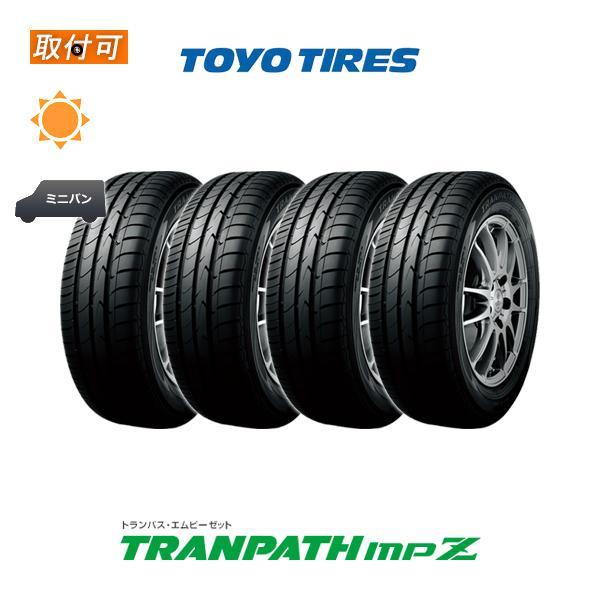 トーヨータイヤ 公式サイト トランパス mpZ 225 55R18 サマータイヤ 4本セット 100%品質保証 98V