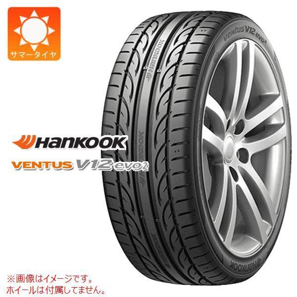 Hankook Ventus V12 Evo2 >> サマータイヤ 225/40ZR19 93Y XL ハンコック ベンタス V12evo2 K120 VENTUS ...
