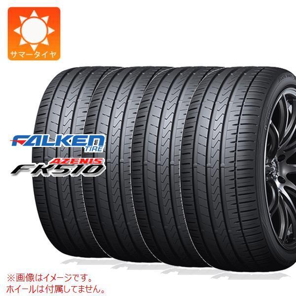 4本 サマータイヤ 255/35R20 (97Y) XL ファルケン アゼニス FK510 AZENIS FK510