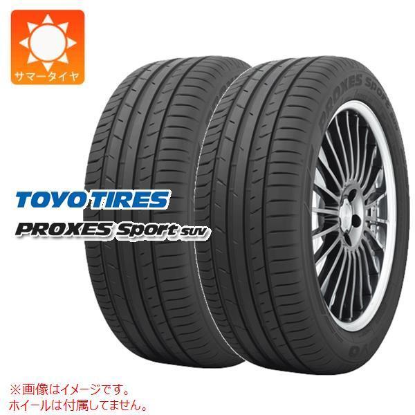 2本 サマータイヤ 275/55R17 109V トーヨー プロクセススポーツ SUV PROXES sport SUV