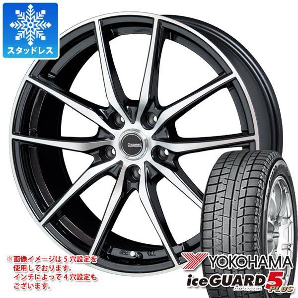 スタッドレスタイヤ ヨコハマ アイスガードファイブ プラス iG50 195/60R16 89Q ジースピード P-02 6.5-16