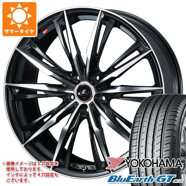 サマータイヤ 225/40R18 92W XL ヨコハマ ブルーアースGT AE51 レオニス GX 7.0-18