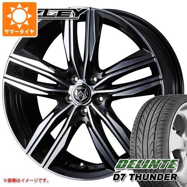 サマータイヤ 215/55R17 94W デリンテ D7 サンダー ライツレー DS 7.0-17