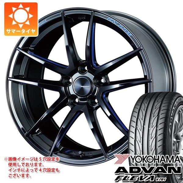 サマータイヤ 225/45R18 95W XL ヨコハマ アドバン フレバ V701 ウェッズスポーツ RN-55M 8.0-18