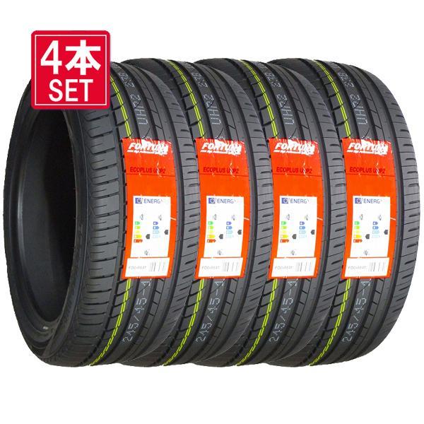 4本セット 245/45R20 新品サマータイヤ FORTUNA ECOPLUS UHP2 245/45/20