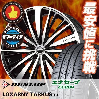 225/45R18 95W XL ダンロップ エナセーブ EC204 BADX LOXARNY TARKUS サマータイヤホイール4本セット