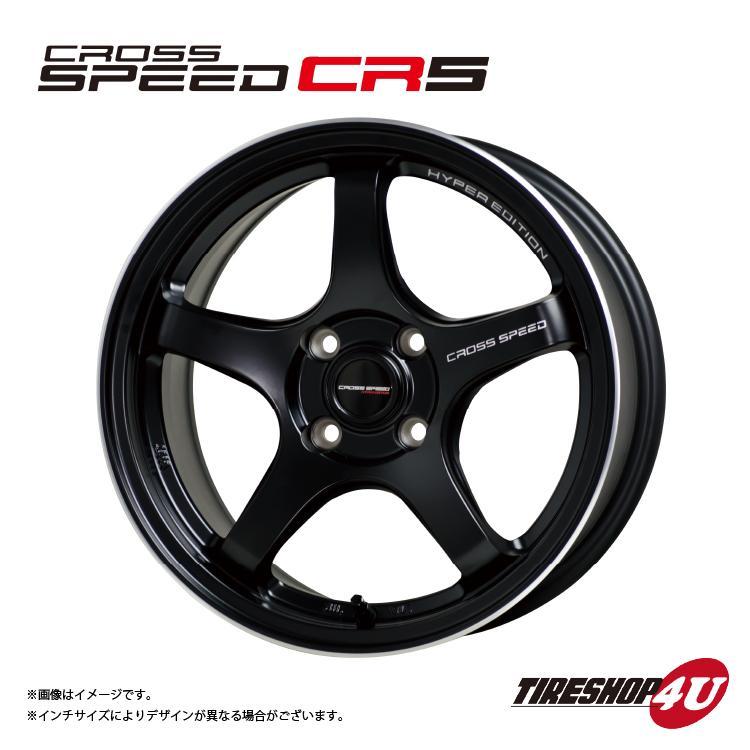 4本購入で送料無料 CROSS SPEED CR5 17x7.5J 4/100 +40 GB 新品ホイール1本価格 ※代引き不可