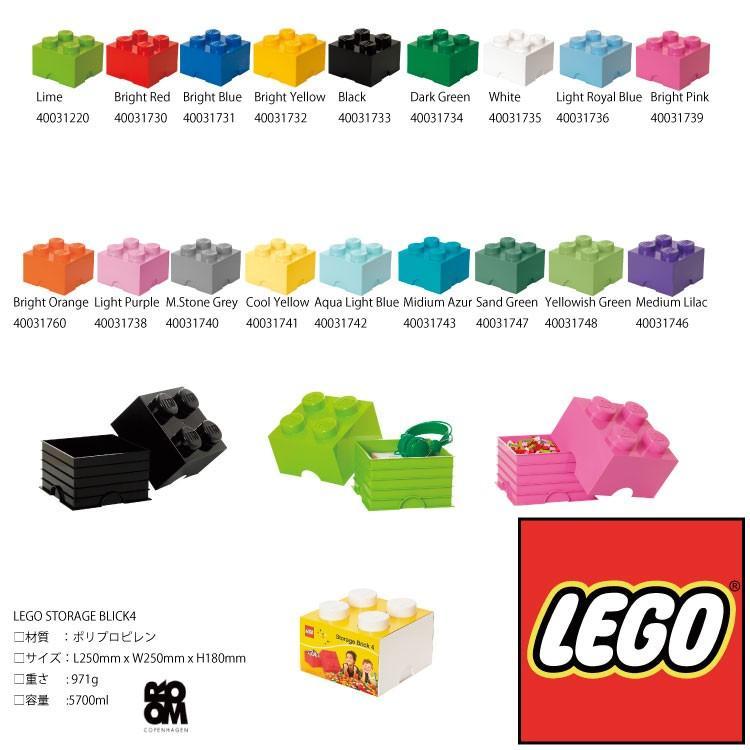 Lego Storage Brick 4 Medium White