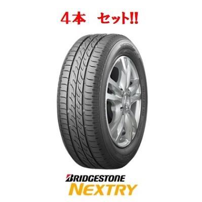 4本セット 2021年 『4年保証』 日本製造 ブリヂストン NEXTRY 税込 ネクストリー 軽自動車4本セット BRIDGESTONE 新品タイヤ 155 65R14 75S