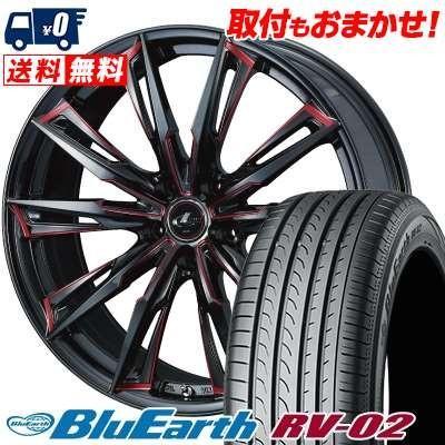 235/65R18 106V ヨコハマ ブルーアース RV-02 WEDS LEONIS GX サマータイヤホイール4本セット