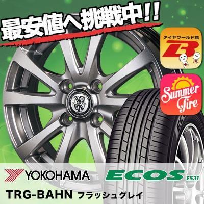 195/55R16 87V ヨコハマ エコス ES31 TRG-BAHN サマータイヤホイール4本セット