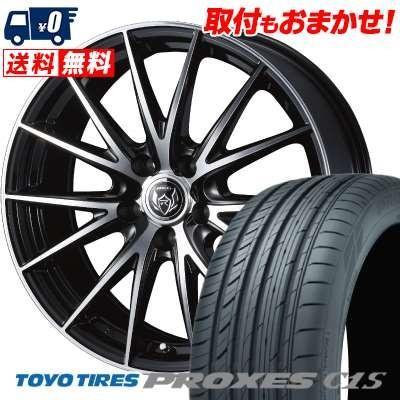 225/45R17 94W トーヨー タイヤ プロクセスC1S WEDS RIZLEY VS サマータイヤホイール4本セット