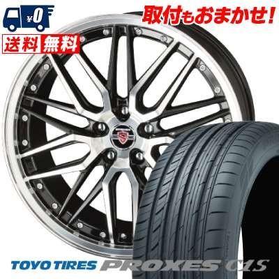 215/55R17 98W トーヨー タイヤ プロクセス C1S STEINER LMX サマータイヤホイール4本セット