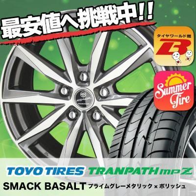 215/60R17 96Hトーヨータイヤ トランパス mpZ SMACK BASALT サマータイヤホイール4本セット