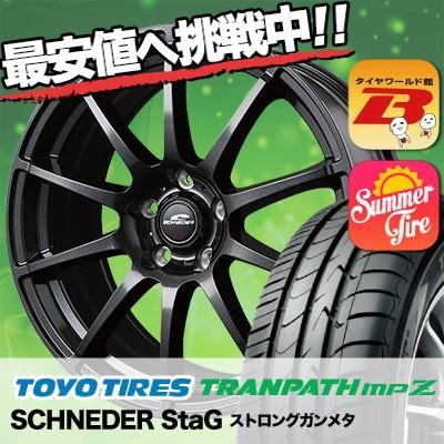 205/65R16 95H トーヨー タイヤ トランパス mpZ SCHNEDER StaG サマータイヤホイール4本セット