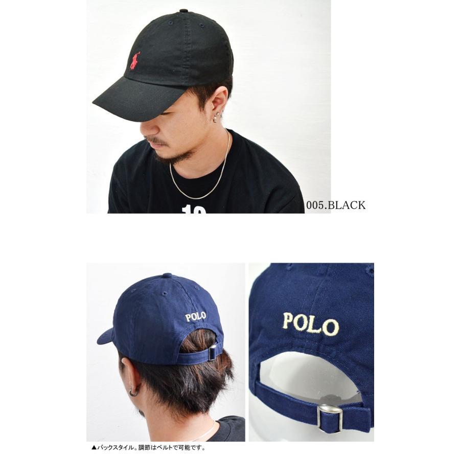 キャップ POLO RALPH LAUREN ポロ ラルフローレン ベースボールキャップ ベースボール 帽子 メンズ レディース ポニー 流行|tis|04