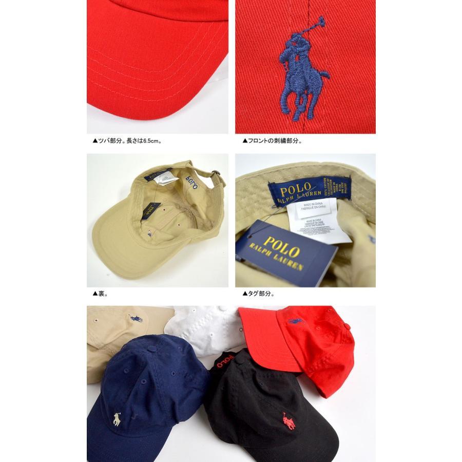 キャップ POLO RALPH LAUREN ポロ ラルフローレン ベースボールキャップ ベースボール 帽子 メンズ レディース ポニー 流行|tis|05