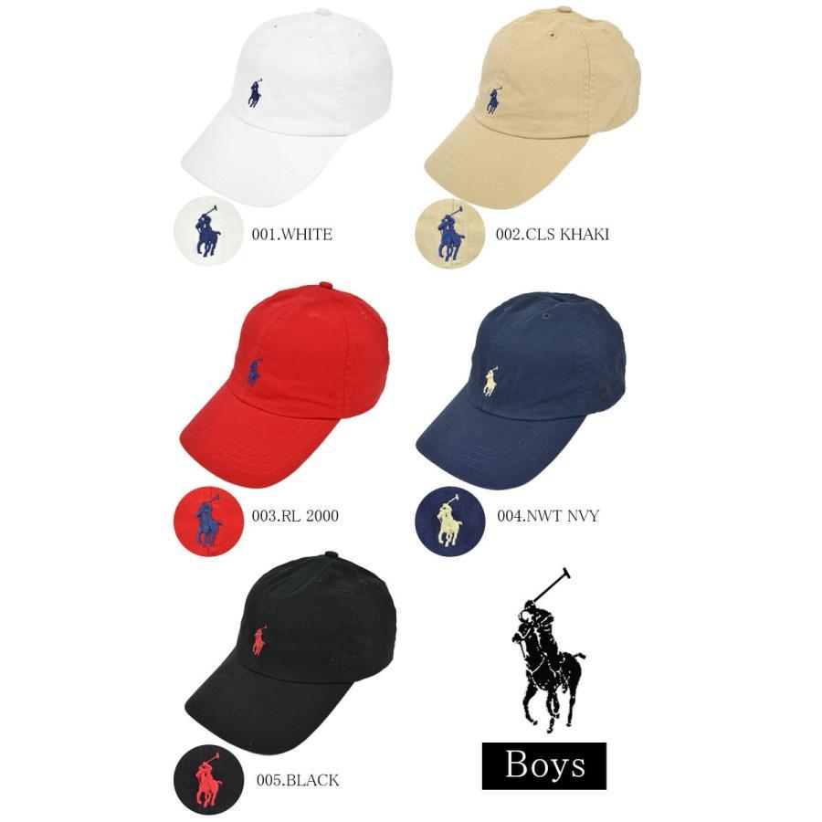 キャップ POLO RALPH LAUREN ポロ ラルフローレン ベースボールキャップ ベースボール 帽子 メンズ レディース ポニー 流行|tis|06