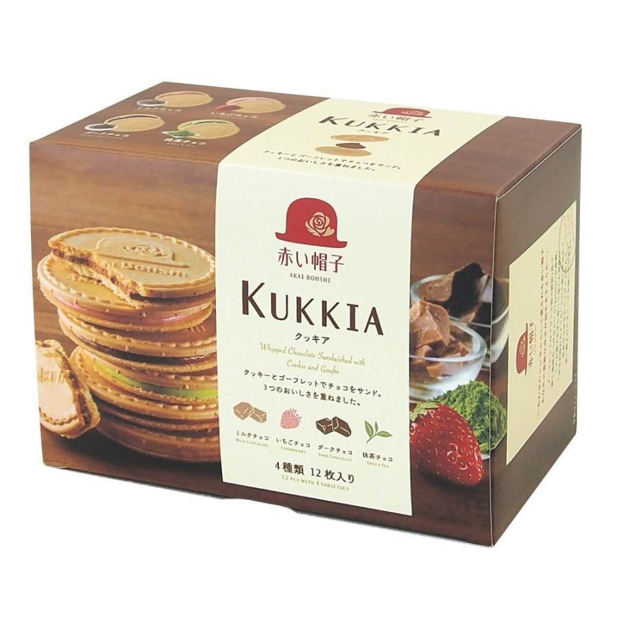 お菓子 赤い帽子 クッキア カトル 4種類12枚入 | クッキー 詰め合わせ おしゃれ かわいい お礼 プチギフト 500円以下 個包装|tivoli-factory|02