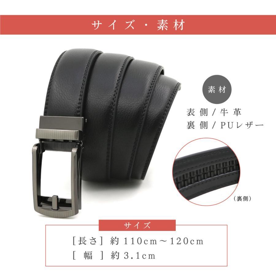 ベルト メンズ オートロック 革 ビジネス 穴なし おしゃれ 自動ベルト カジュアル 30代 40代 50代|tk-shop24|02
