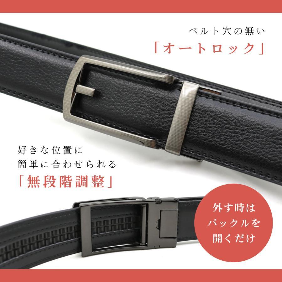 ベルト メンズ オートロック 革 ビジネス 穴なし おしゃれ 自動ベルト カジュアル 30代 40代 50代|tk-shop24|03
