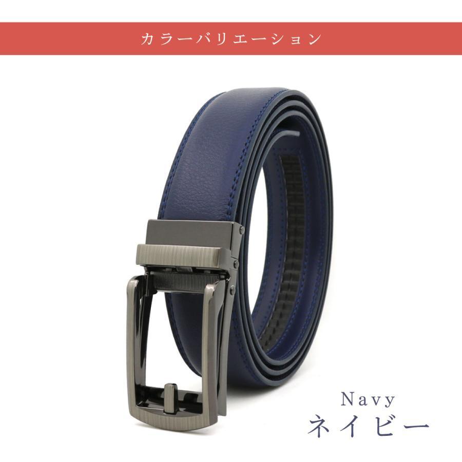 ベルト メンズ オートロック 革 ビジネス 穴なし おしゃれ 自動ベルト カジュアル 30代 40代 50代|tk-shop24|06